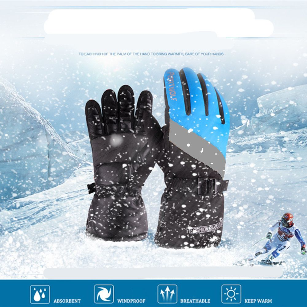 Edition Ski Against Wind and Anti-Water Winter Cycling Anti-Cold Outdoor Warm Gloves