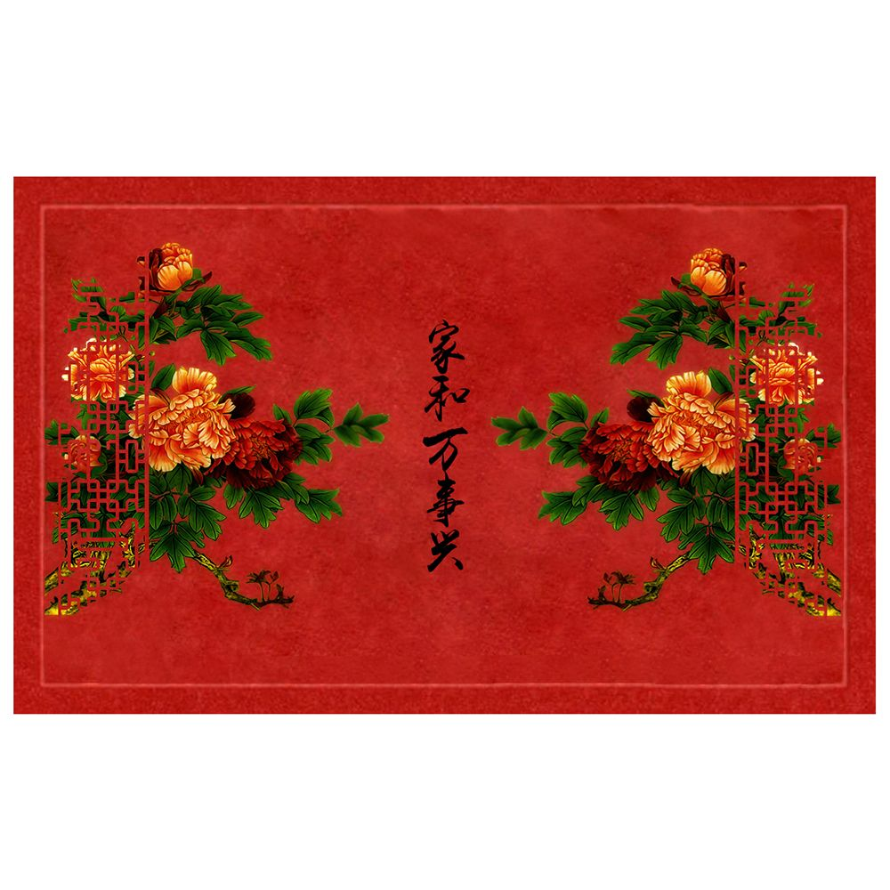 Chinese Classical Window Pattern Carpet Pads