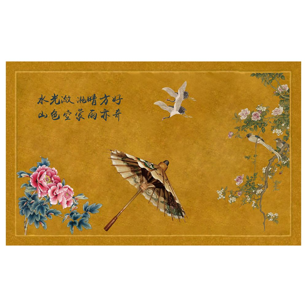 Chinese Wind Ink Landscape Carpet Pads Doormats